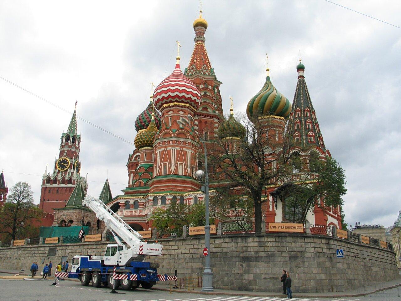 Гостиница севастопольская Москва